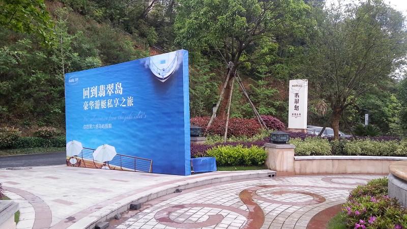 2013-4-21千岛湖翡翠岛豪华游艇